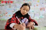 爱心助学网公益慈善捐赠:爱心人士的愿望及其简单!