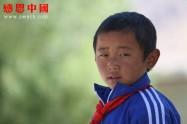 彭措林小学三年级(待捐助)(Bxzlzpclxx085)