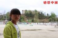 左鸠戛中学九年级(待捐助)(Bnyzjgmzzx439)