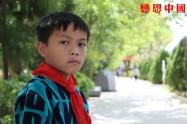 上司小学五年级(待捐助)(Bgzdssszxxx041)