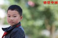 楠木园小学三年级(待捐助)(Bhbessdnmyxx015)