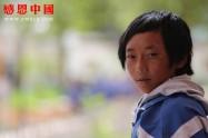 第二民族中学八年级(待捐助)(nqxdemzzx1009)