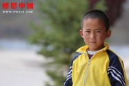 柳乡小学一年级(待捐助)(Bxzlxlzxx136)
