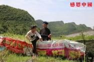 小丹:想让外嫁他乡的妈妈回来看她一眼