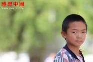 福和希望小学五年级(待捐助)(Bgzfhxwxx368)