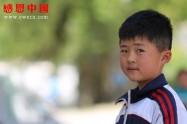 福和希望小学五年级(待捐助)(Bgzfhxwxx370)