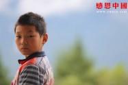 梨树小学四年级(待捐助)(Bhbesmflsxx011)