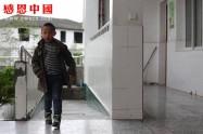 茅坝小学三年级(已捐助)(Bhbesscmbxx015)