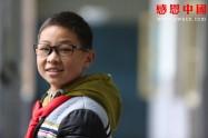 双河中学七年级(待捐助)(Bhbesxtshzx036)
