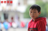 新塘中学八年级(重新接受捐助)(Bhbesxtmzzx013)