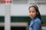 新塘中学七年级(重新接受捐助)(Bhbesxtmzzx024)