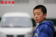 新塘中学七年级(待捐助)(Bhbesxtmzzx026)