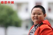 新塘中学七年级(待捐助)(Bhbesxtmzzx030)