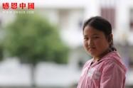 新塘中学七年级(待捐助)(Bhbesxtmzzx036)