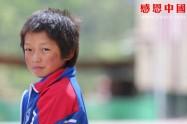 娘拉永利娱乐官方网站二年级(待捐助)(nlxzxjx517)