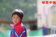 娘拉永利娱乐官方网站二年级(待捐助)(nlxzxjx522)