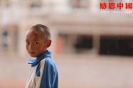 第二完全小學三年級(待捐助)(mdwx592)