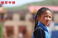 香达小学五年级(待捐助)(nqxxdjx544)