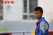 第三完全小学六年级(待捐助)(Bqhnqdswx317)