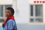 第三完全小学五年级(待捐助)(Bqhnqdswx353)