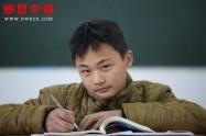 石灰窑初级中学九年级(已捐助)(Bhbeshtshyzx017)