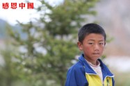 覺拉中心學校五年級(待捐助)(Bnqjlzxjx083)