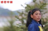 覺拉中心學校五年級(待捐助)(Bnqjlzxjx084)