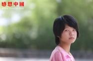 城北中心学校七年级(待捐助)(Bahlxcbzxx007)