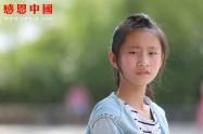 城北中心学校七年级(待捐助)(Bahlxcbzxx009)