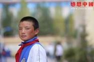 第三完全小学六年级(待捐助)(Bqhnqdswx496)