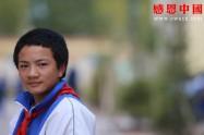 第三完全小学六年级(待捐助)(Bqhnqdswx500)