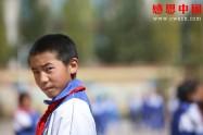 第三完全小学四年级(待捐助)(Bqhnqdswx613)