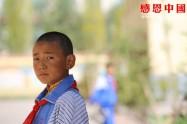 第三完全小学四年级(待捐助)(Bqhnqdswx679)