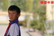 第三完全小学四年级(待捐助)(Bqhnqdswx681)