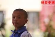 第三完全小学二年级(待捐助)(Bqhnqdswx782)