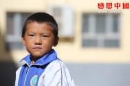 第三完全小学二年级(待捐助)(Bqhnqdswx788)