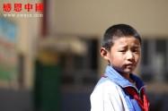 第三完全小学二年级(待捐助)(Bqhnqdswx869)