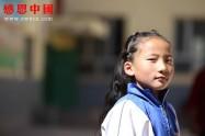 第三完全小学二年级(待捐助)(Bqhnqdswx878)