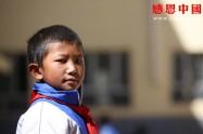第三完全小学二年级(待捐助)(Bqhnqdswx891)