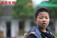 冉大河小学二年级(待捐助)(Bhbesxerthxx020)