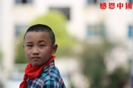 东瀼口中心学校六年级(待捐助)(Bhbesbddrkxx045)