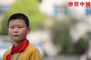 东瀼口中心学校六年级(待捐助)(Bhbesbddrkxx063)