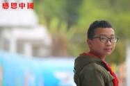 新塘中学七年级(待捐助)(Bhbesxtmzzx071)