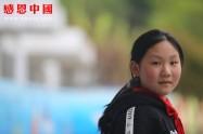 新塘中学七年级(待捐助)(Bhbesxtmzzx075)