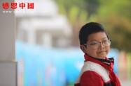 新塘中学七年级(待捐助)(Bhbesxtmzzx079)