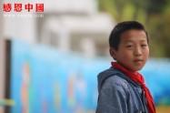 新塘中学七年级(待捐助)(Bhbesxtmzzx081)
