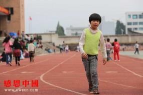 走马中心小学三年级(已捐助)(Bhbeshfzmxx019)