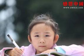走马中心小学一年级(已捐助)(Bhbeshfzmxx040)