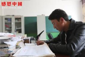 东加:第三完全小学临时工(待捐助)(Bhqnqdswx020)