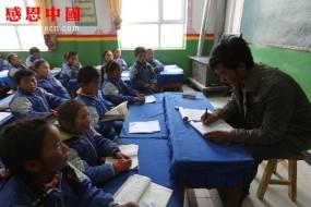 扎西尼玛:第三完全小学临时工(待捐助)(Bhqnqdswx022)